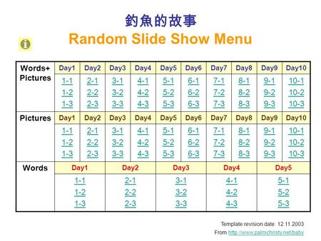 釣魚的故事 Random Slide Show Menu Template revision date: 12.11.2003 From  Words+ Pictures Day1Day2Day3Day4Day5Day6Day7Day8Day9Day10.