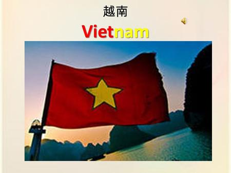 Vietnam 越南 Vietnam. DEEP IN CULTURE Vietnam 越南 Vietnam Việt Việt means the isolated nation of Vjetov. Nam Nam means the South. The country of.
