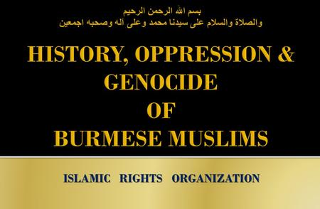 ISLAMIC RIGHTS ORGANIZATION.  What is going to unfold in the rest of the slide.. is the greatest and the longest OPPRESSION committed on earth…..  Holocaust.