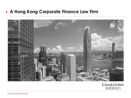 hong kong business law assignment The assignment violates the law or public policy some laws limit or prohibit assignments for example, many states prohibit the assignment of future wages by an employee, and the federal government prohibits the assignment of certain claims against the government.