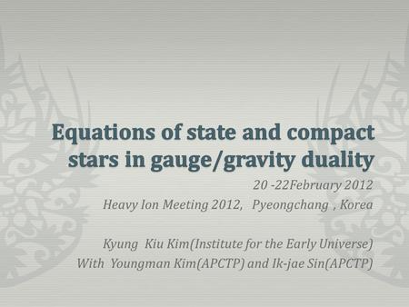 Equations of state and compact stars in gauge/gravity duality