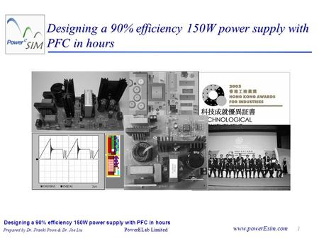 Designing a 90% efficiency 150W power supply with PFC in hours