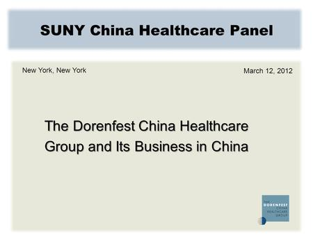SUNY China Healthcare Panel