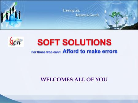 WELCOMES ALL OF YOU INTRODUCING.... A Complete Solution For Your Inventory.