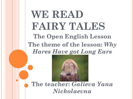 WE READ FAIRY TALES The Open English Lesson