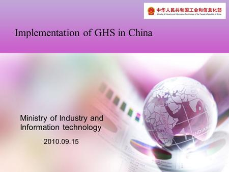 Implementation of GHS in China Ministry of Industry and Information technology 2010.09.15.