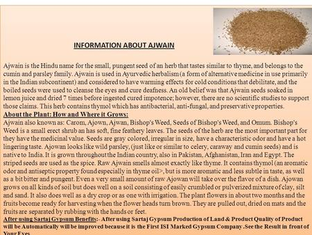 INFORMATION ABOUT AJWAIN