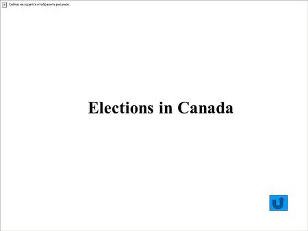Elections in Canada Introduction Each MP or Member of Parliament represents one constituency or riding. The number of constituencies in a province relates.