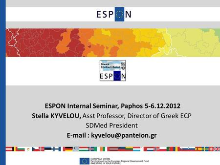 ESPON Internal Seminar, Paphos 5-6.12.2012 Stella KYVELOU, Asst Professor, Director of Greek ECP SDMed President