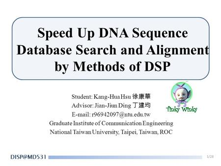 Speed Up DNA Sequence Database Search and Alignment by Methods of DSP Student: Kang-Hua Hsu 徐康華 Advisor: Jian-Jiun Ding 丁建均