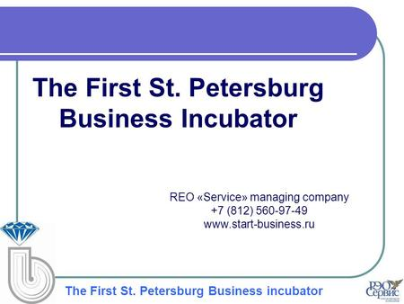 The First St. Petersburg Business incubator The First St. Petersburg Business Incubator REO «Service» managing company +7 (812) 560-97-49 www.start-business.ru.