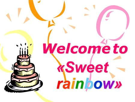 «Sweet rainbow» Welcome to If you want to spend more time with your children,to be pleased together with them to children's entertainments and to enjoy.