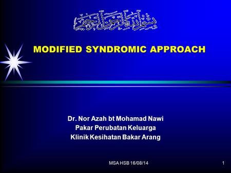 MODIFIED SYNDROMIC APPROACH