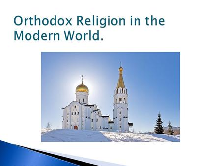  to know new words;  to know some information about Orthodoxy, its position in the Modern World;  to read the text about Orthodoxy, do different tasks.