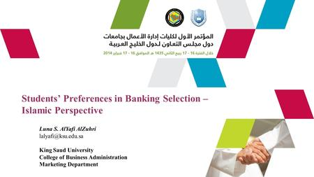 Students' Preferences in Banking Selection – Islamic Perspective Luna S. AlYafi AlZuhri King Saud University College of Business Administration.