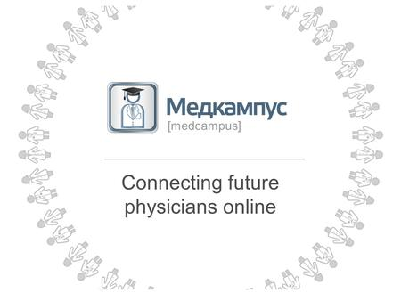 Connecting future physicians online [medcampus]. | Summary over verified medical students 86 000 share knowledge and communicate with pharmaceutical companies.