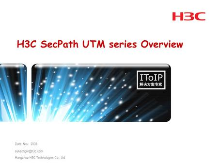UTM Series Overview Multiple Features Competitor analysis