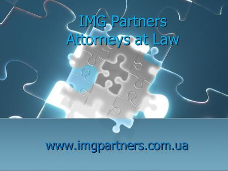 IMG Partners Attorneys at Law www.imgpartners.com.ua.
