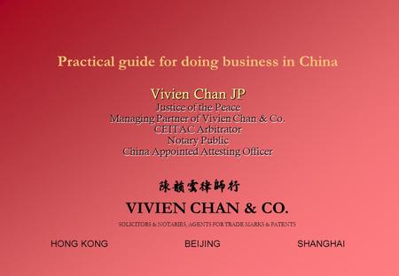 Vivien Chan JP Justice of the Peace Managing Partner of Vivien Chan & Co. CEITAC Arbitrator Notary Public China Appointed Attesting Officer Practical guide.