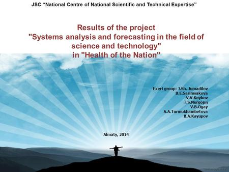 Results of the project Systems analysis and forecasting <strong>in</strong> the field of science and technology <strong>in</strong> Health of the Nation Exert group: J.Sh. Jumadilov.