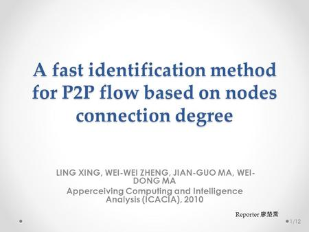 A fast identification method for P2P flow based on nodes connection degree LING XING, WEI-WEI ZHENG, JIAN-GUO MA, WEI- DONG MA Apperceiving Computing and.
