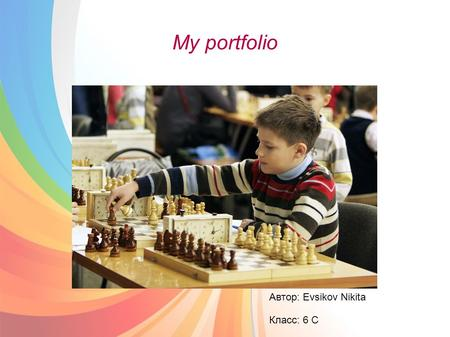 My portfolio Автор: Evsikov Nikita Класс: 6 C. My portfolio Paragraphs: 1. My family 2. My trips 3. My hobbies 4. My achievments 5. My school and English.