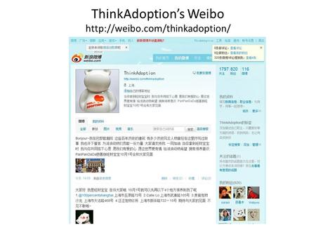 ThinkAdoption's Weibo