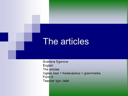 The articles Svetlana Egorova English The articles