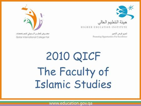 2010 QICF The Faculty of Islamic Studies. Welcome to The Faculty Of Islamic Studies 2.