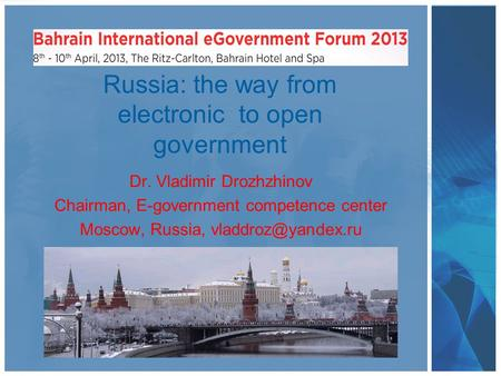 Russia: the way from electronic to open government Dr. Vladimir Drozhzhinov Chairman, E-government competence center Moscow, Russia,