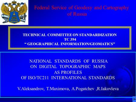 NATIONAL STANDARDS OF RUSSIA ON DIGITAL TOPOGRAPHIC MAPS AS PROFILES OF ISO/TC211 INTERNATIONAL STANDARDS V.Aleksandrov, T.Maximova, A.Pogatchev,R.Iakovleva.