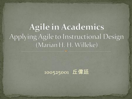 100525001 丘偉廷. It can successfully occur within university administration, as I have personally experienced. The online educational team implemented and.