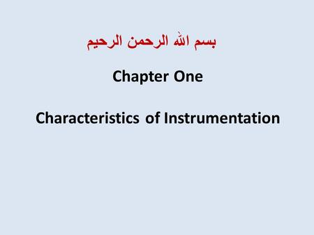 Chapter One Characteristics of Instrumentation بسم الله الرحمن الرحيم.