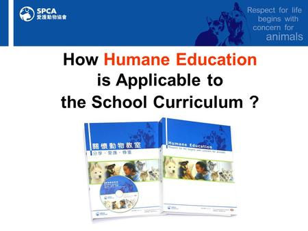 How Humane Education is Applicable to the School Curriculum ?