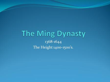 1368-1644 The Height 1400-1500's.. Ming Dynasty Map.