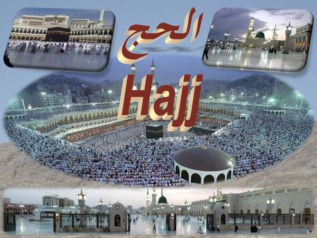 "1 2 Merits of Hajj Narrated Abu Huraira (Radia-Allahu 'anhu): Allah's Messenger (Salla-Allahu 'alaihi wa sallam) said: ""An 'Umrah is an expiation for."