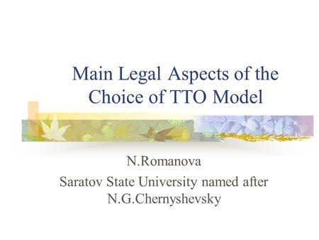 Main Legal Aspects of the Choice of TTO Model N.Romanova Saratov State University named after N.G.Chernyshevsky.