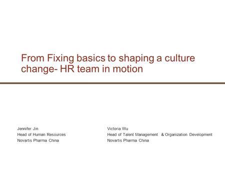 novartis hr management system Novartis pakistan - human resources report novartis pakistan – human resources [hr] performance management system.
