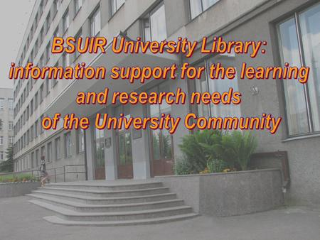 Efficient on-the-spot information support of research and education activities is the University Library's main task.