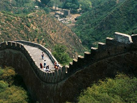 The Chinese Cultural By Everette Brown. China Wall The Great Wall of China is a series of fortifications running in general east to west through the entire.