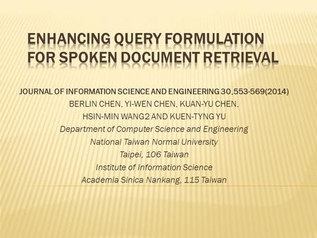 xifeng yan dissertation Wsdm 2018 doctoral consortium  substantive interaction with experienced researchers regarding their proposed dissertation  xifeng yan, professor of univ.