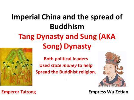 song dynasty essay