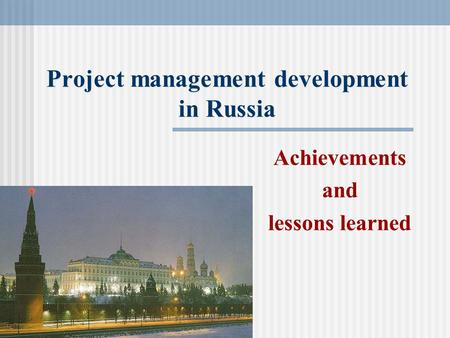 Project management development in Russia Achievements and lessons learned.
