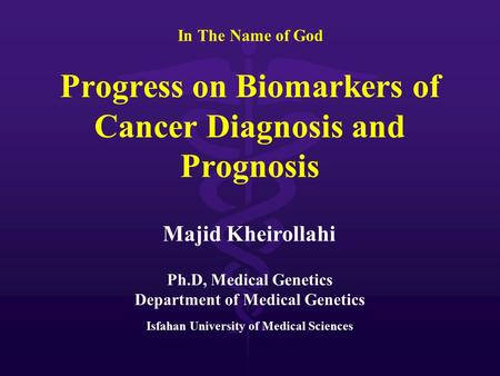 Progress on Biomarkers of Cancer Diagnosis and Prognosis