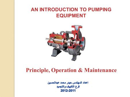 AN INTRODUCTION TO PUMPING EQUIPMENT Principle, Operation & Maintenance.