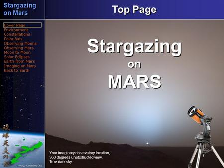Stargazing on Mars Stargazing on Mars Cover Page Environment Constellations Polar Axis Observing Moons Observing Mars Moon to Moon Solar Eclipses Earth.