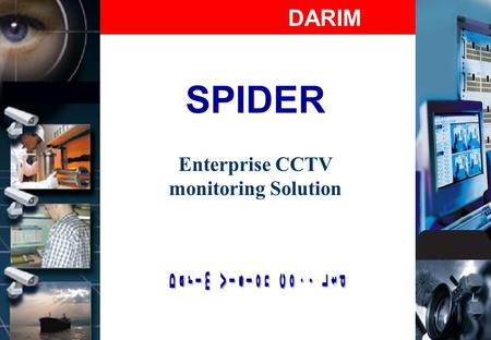 Enterprise CCTV monitoring Solution