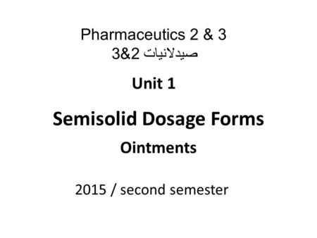 Semisolid Dosage Forms