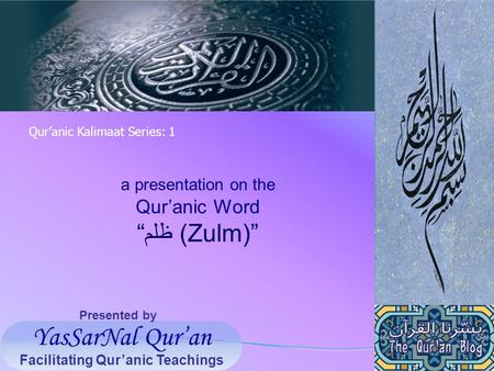 "YasSarNal Qur'an Facilitating Qur'anic Teachings Presented by a presentation on the Qur'anic Word ""ظلم (Zulm)"" Qur'anic Kalimaat Series: 1."