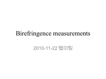 Birefringence measurements 2010-11-22 랩미팅. Al2O3, thickness: 0.5 mm Time domain signal Phase retardation Refractive index.